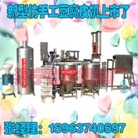 辉县 全自动干豆腐、 干豆腐机器设备价格、干豆腐丝机多少钱