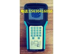 充值管理机/IC卡充值机/手持机