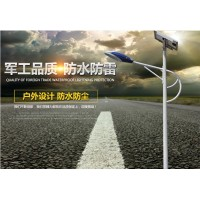 太阳能路灯价格表 户外一体化30W挑臂新农村LED太阳能道路灯