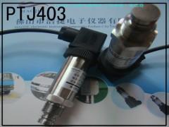 防堵塞高精度稳定性好的原油压力传感器