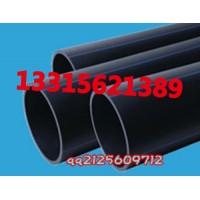 热浸塑钢管 内外涂塑钢管厂家低价直销