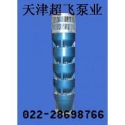 高温潜水泵,深井潜水泵价格