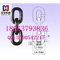 济南京华设备生产锻打三环链