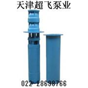 深井潜水泵,天津热水潜水泵