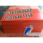 厂家批发优质酚醛树脂防火板,电厂专用防火隔板价格