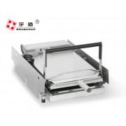 广东烤包机生产批发厂家