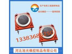 专业提供盆式橡胶支座及其安装方法