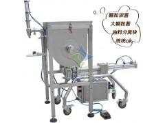 酱料灌装机|全自动酱料灌装机|酱料灌装生产线
