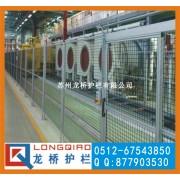 武汉高质量机器人护栏 工业机器人安全护栏 龙桥护栏专业定制