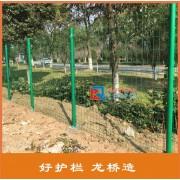 武汉果园隔离网 武汉果园防护网 厂家直销 价格优廉