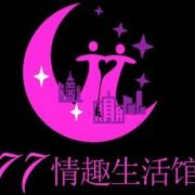 杭州航济科技股份有限公司