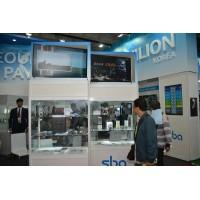 2018北京国际教育装备展