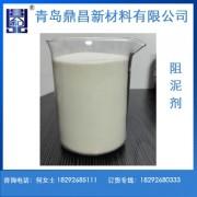 改善混凝土离析泌水,聚羧酸减水剂抗泥剂