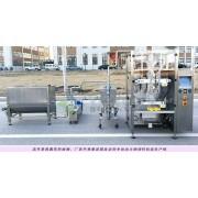 宜宾川崎-火锅蘸料自动包装生产线/骨汤火锅料包装生产线