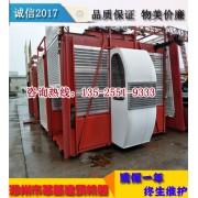 昌吉市大型sc施工升降机长期使用易耗品少