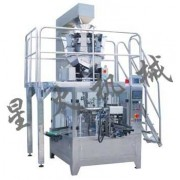 大颗粒专用-给袋式全自动颗粒包装机/种子多头称重包装机