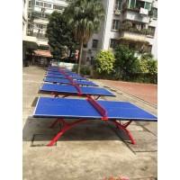 厂家直销室内外钢板乒乓球桌 乒乓球台学校乒乓台定做批发