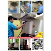 河北石家庄合作格科家电清洗有什么优势?家电清洗设备及产品厂家