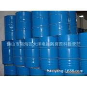 广东太羊牌厂家供应73145-4#电镀封闭剂