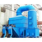 锅炉除尘器专业供应