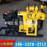 供应HZ-200Y液压勘探钻机 性能可靠的岩心取样工程钻机