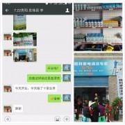 河南洛阳开家家电清洗专营店|附带家政保洁|电器维修保养