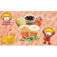 广州快乐柠檬加盟可以得到什么帮助