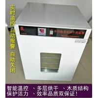 智能猕猴桃花粉烘干机木质多层花粉烘箱花粉专用干燥箱