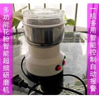 小型家用猕猴桃花粉研磨机蔬菜瓜果火龙果磨粉机超细粉碎机