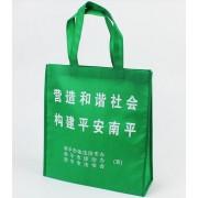 中山无纺布背心袋,企业行政单位广告袋,环保袋制作
