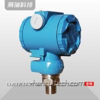 洛阳ZR-801工业性压力变送器价格 厂家