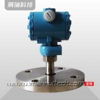 洛阳ZR-802插入式液位变送器选型,标价
