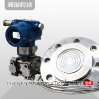 洛阳ZR-3051差压变送器选型,标价,