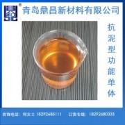 聚羧酸合成单体工艺常温,单体替代剂聚羧酸原材料