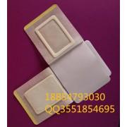 供应加膜加圈加吸水棉药液药油医用专用膏药布