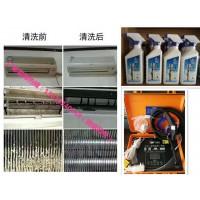 空调清洗服务哪家好,洁家邦空调清洗杀菌剂厂家