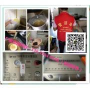 安溪县管洁净周波自来水管道清洗一体机(国内自主研发生产)