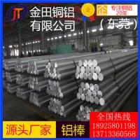 6061铝棒铝板6063小铝方棒,2024六角铝棒现货直销