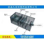 泰安厨房油水分离器产品技术方案