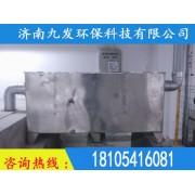全自动枣庄厨房油水分离器一体化厨房改造图集
