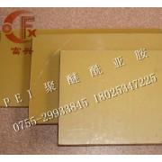 米黄色ULTEM2300板,进口PEI板,聚醚酰亚胺板
