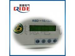 浙江包邮RSD-10/220直流屏电池充电模块电源模块