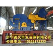 新型250型金属破碎机,专业生产厂家,精益求精
