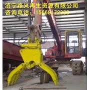 济宁路义供应最新抓木器