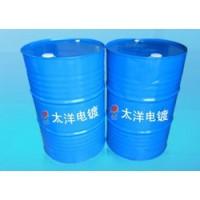 厂家供应特效环保型防锈液