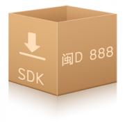 云脉车牌识别SDK软件开发包个性化定制服务
