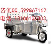 出售福田五星TDS34LWH(E)三轮电动车