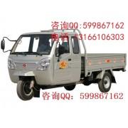出售大金马JM800ZH-15三轮摩托车  农用车