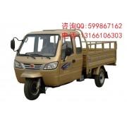 出售大金马JM800ZH-20B三轮摩托车  正品
