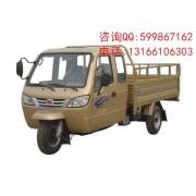 出售大金马JM800ZH-20排半三轮摩托车  厂家销售